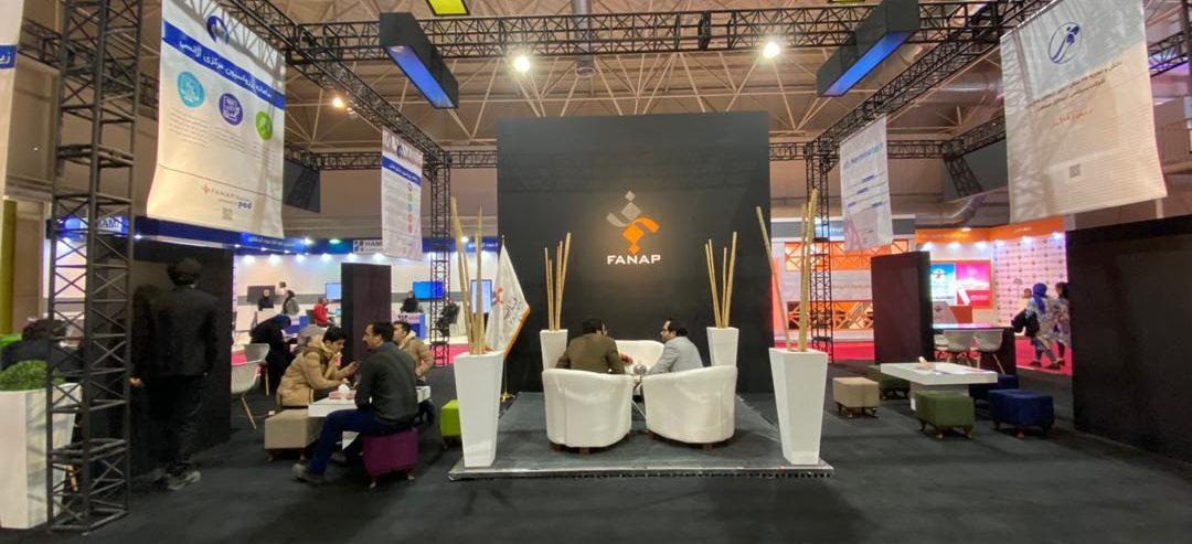 مروری بر حضور هلدینگ فناپ در سیزدهمین نمایشگاه بینالمللی گردشگری تهران