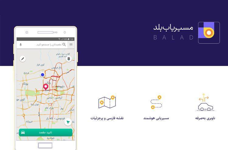 حرکت ویروس کرونا بر روی نقشههای آنلاین