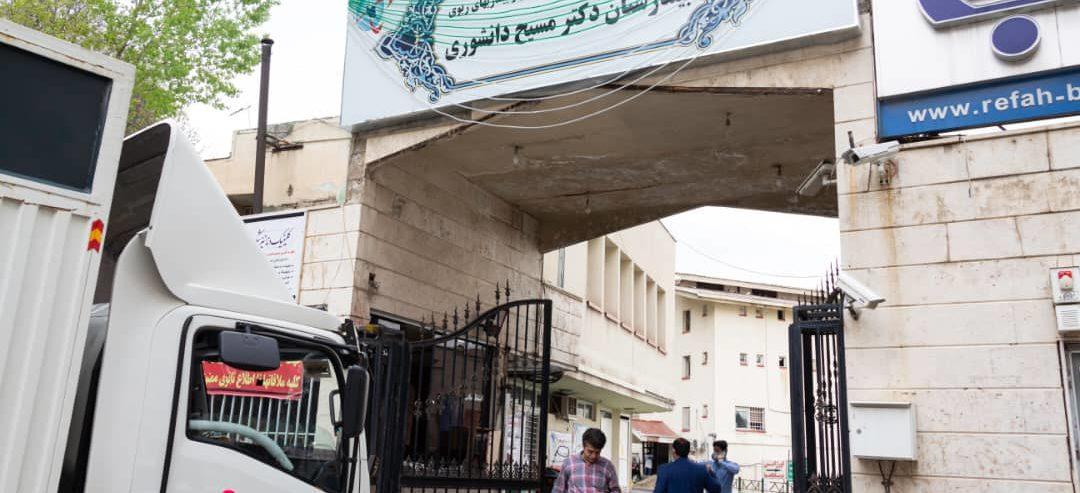 همراهی اسنپفود با کادر درمان و بیماران بیمارستان مسیحدانشوری