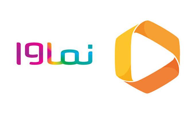 اطلاعیه روابط عمومی فیلیمو و نماوا درباره روند فعالیت انجمن صنفی شرکتهای نمایش ویدیوی آنلاین کشور