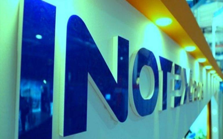 شیوع کرونا؛ نمایشگاه اینوتکس با تاخیر و آنلاین برگزار میشود