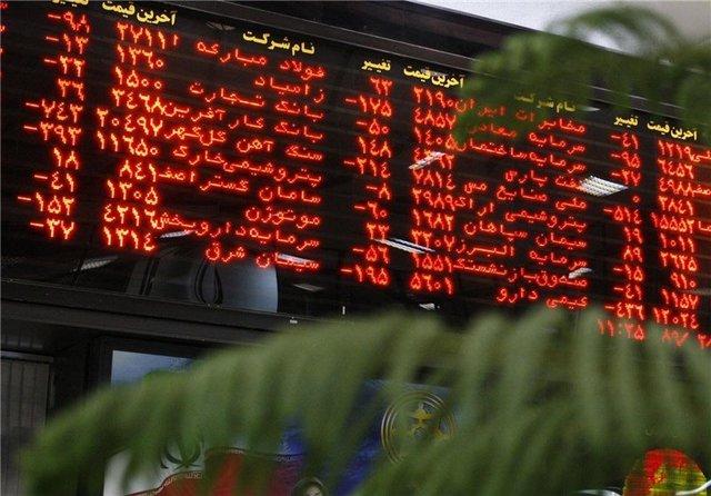 درخواست وزیر اقتصاد از سازمان بورس برای ارسال گزارش وضعیت ورود استارتاپها به بازار سرمایه