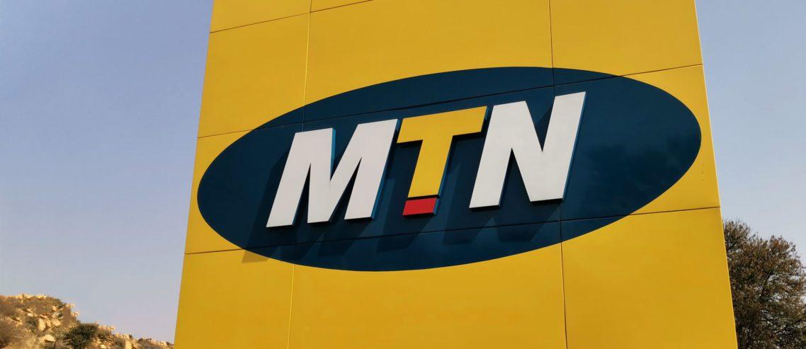 خروج MTN از ایران