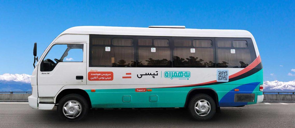 تپسی سرویس «همخط» را برای کرایه صندلیهای اتوبوس و مینیبوس معرفی کرد