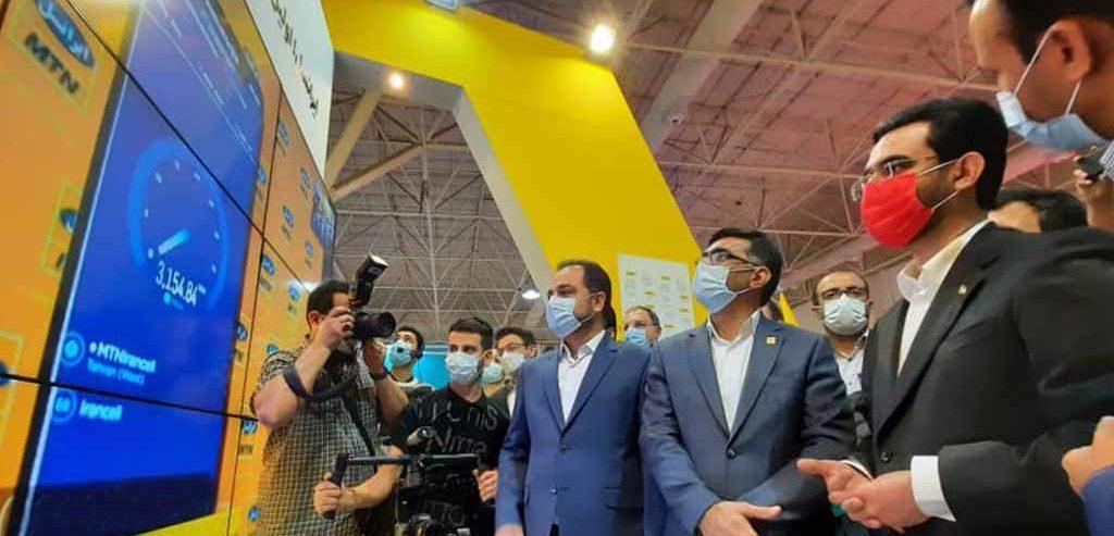 چهارمین سایت تجاری ۵G ایران و ایرانسل با حضور وزیر ارتباطات افتتاح شد