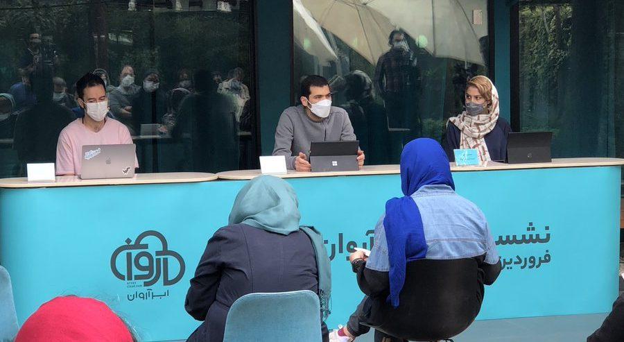 نشست خبری ابرآروان؛ از حمله هکرها تا اینترنت ملی