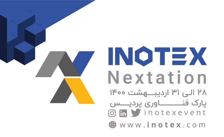 نکستیشن ایستگاهی برای آینده در اینوتکس ۲۰۲۱