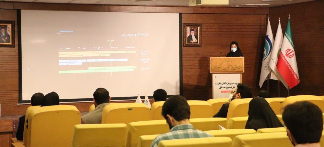 رویداد دوشنبه استارتاپی حوزه صنایع خلاق برگزار شد