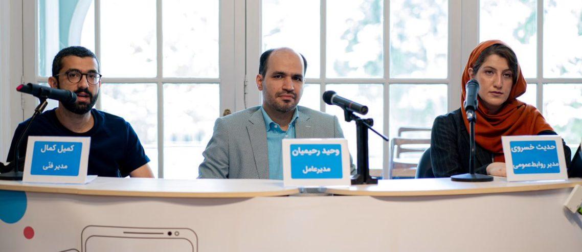 نشست خبری مایکت؛ همکاری با ۲۲ هزار توسعهدهنده ایرانی