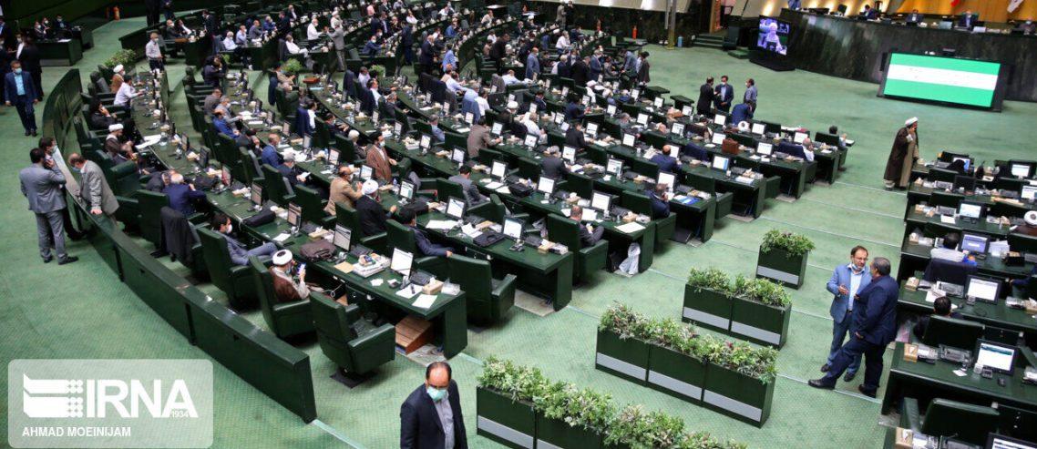 بیانیه کسبوکارهای آنلاین ایرانی: طرح صیانت مجلس به نفع شرکتها نیست