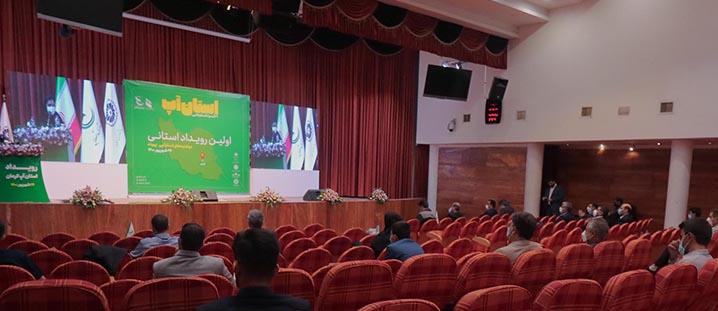 اولین رویداد استانآپ، در استان کرمان برگزار شد