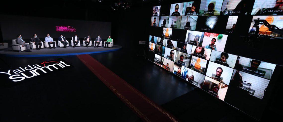 ششمین رویداد یلدای کارآفرینان استارتاپی ایران برگزار می شود