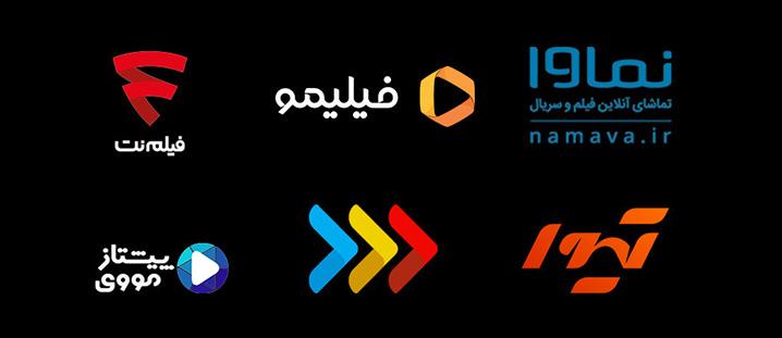 نامه شرکتهای VOD به رییس جمهور